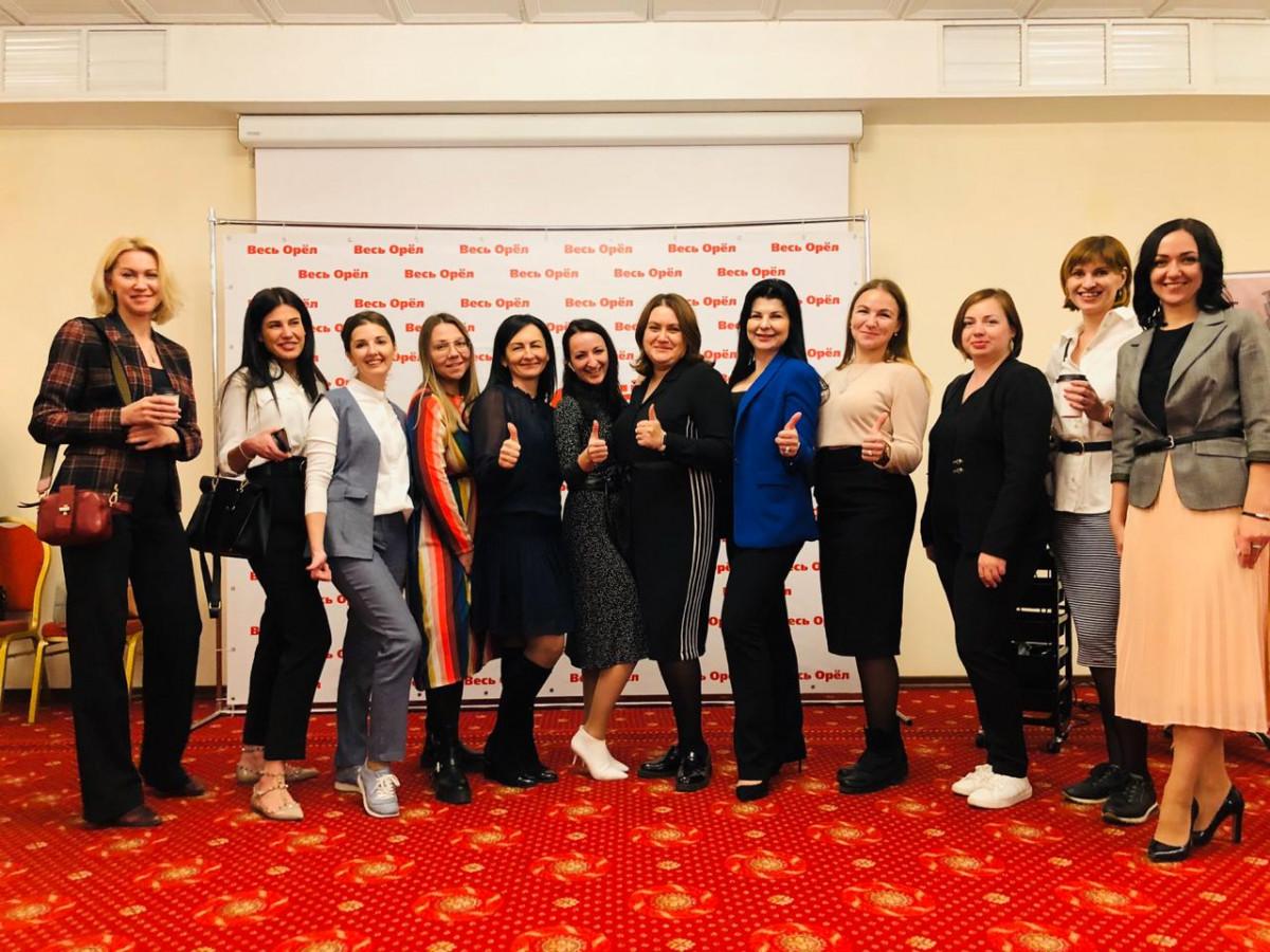 Женский деловой форум 2019